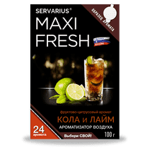 Ароматизатор под сиденье - Кола и лайм MAXIFRESH 100гр